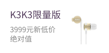 K3K3限量版   3999元新低价  绝对值