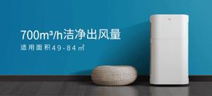 BAOMI/豹米 GENERATION 3 空气净化器